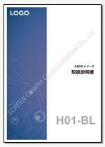 Word表紙デザインH01-BL