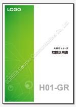 Word表紙デザインH01-GR