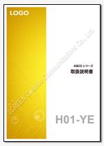 Word表紙デザインH01-YE