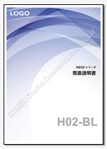 Word表紙デザインH02-BL