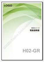 Word表紙デザインH02-GR