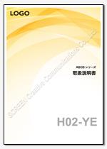 Word表紙デザインH02-YE