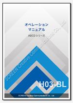 Word表紙デザインH03-BL