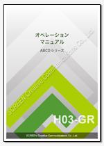 Word表紙デザインH03-GR