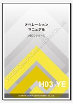 Word表紙デザインH03-YE