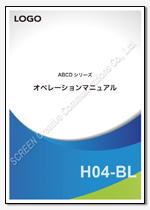 Word表紙デザインH04-BL