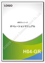 Word表紙デザインH04-GR