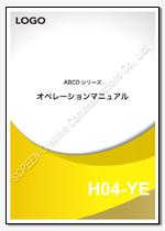 Word表紙デザインH04-YE