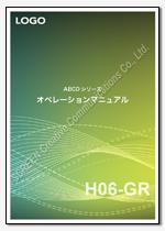 Word表紙デザインH06-GR