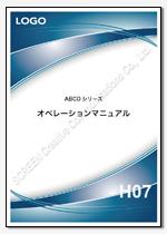 Word表紙デザインH07