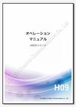 Word表紙デザインH09