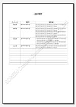 Word標準テンプレート01-8