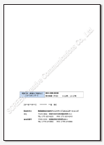 Word標準テンプレート01-9