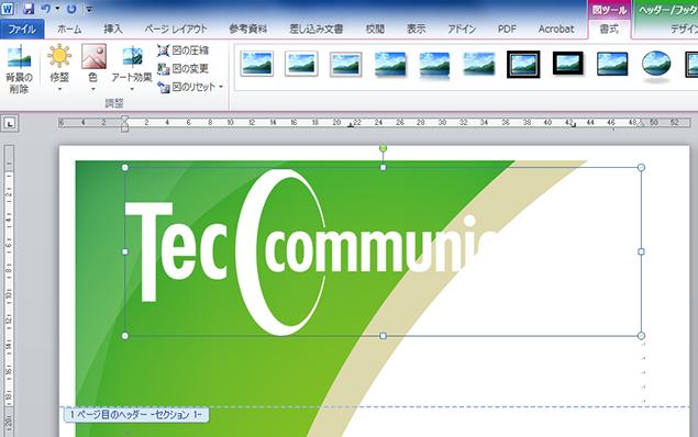 technic009