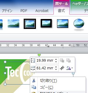 technic010