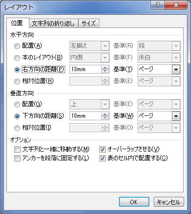 technic013
