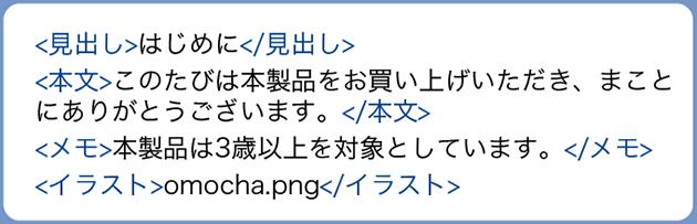 xml_markup