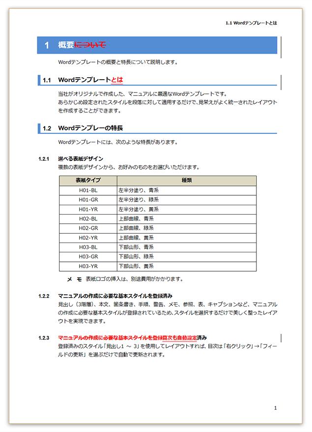 technic-m014-2