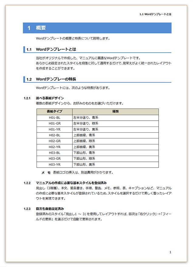 technic-m015-2
